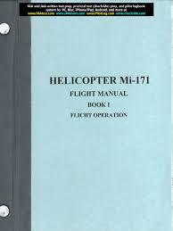 100 commander 3000 manual mastercool inc manufacturer of