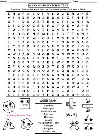 free math puzzle worksheets worksheets