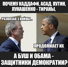Meme Translation - a guide to russian demotivator memes