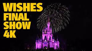 wishes magic kingdom fireworks 4k walt disney world