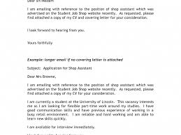 merry short cover letter example 15 letters real game tester cover