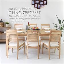 six seater dining table kagunomori rakuten global market 170 cm dining table set dining
