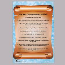 Ten Commandments Of Math Mathitudes Poster Set Carolina Com
