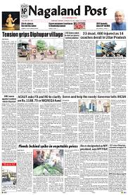 august 20 2017 by nagaland post issuu