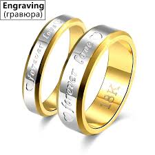 engraved rings gold images Beiliwol engraving name anniversary rings for women men gold jpg