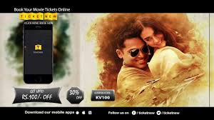 upto rs 100 discount for kaatruveliyidai youtube