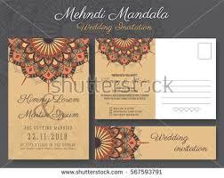 Vintage Wedding Invites Classic Vintage Wedding Invitation Card Design Stock Vector