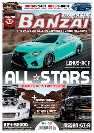 lexus touch up paint 077 bc banzai 2015 02 160 by rma issuu