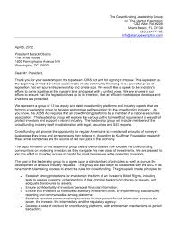letter to president obama startup exemption