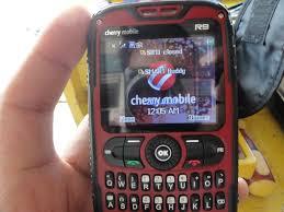 telenet multimedia cherry mobile mode g9 shorted no power here
