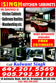 kitchen cabinet advertisement watno paar punjabi