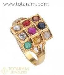 buy online rings images Gold rings for men in 22k gold made in india buy online mens jpg