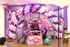 Decoration Ideas For Naming Ceremony Naming Ceremony Special Princess Theme Birthday Custom Theme