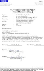 wll701x 5g wireless audio transceiver receiver module test report