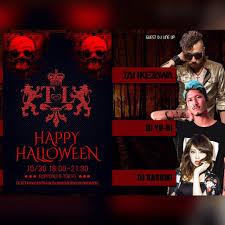 save the date halloween party tai ikezawa on twitter