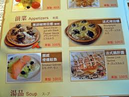 r馮lette cuisine 口碑卷 士林站 洋蔥牛排餐廳 士林店 小虎食夢網 台北捷運美食