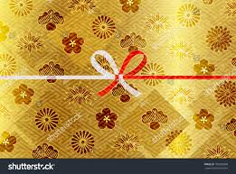 japanese wrapping paper wrapping celebration japanese paper background stock vector