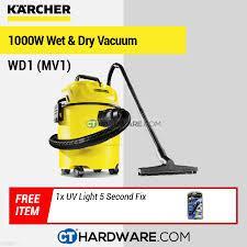 Power Vaccum Karcher Wd1 Mv1 Wet U0026 Dry Vacuum Cleaner Bundle With 1x 5second