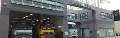 mercedes financial services hong kong contact us mercedes zung fu company limited hong kong