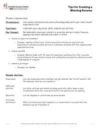 Create An Online Resume Lvn Skills Resume Resume For Your Job Application