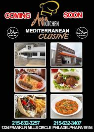 aya cuisine aya kitchen mediterranean restaurant philadelphia