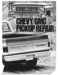 1978 chevrolet gmc pick up repair manual