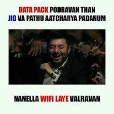 Captain Vijayakanth Memes - jio sim vijayakanth memes sim best of the funny meme