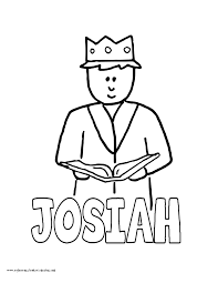 coloring pages king josiah my homeschool printables history coloring pages volume 1