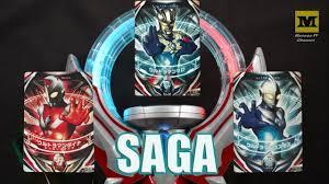 film ultraman saga terbaru dx orb ring dyna strong type cosmos zero ultraman saga