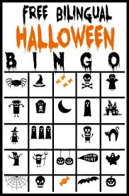 Printable Halloween Bingo by Halloween Bingo Riddles Game Halloween Bingo Party Activities