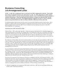 cover letter for law firm job sample india mediafoxstudio com
