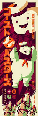 ghostbusters stay puft marshmallow painted