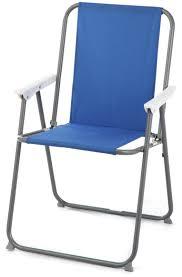 Argos Garden Furniture Fold Up Garden Chairs Home Design