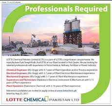 lotte chemical jobs 2017 for engineers supervisors u0026 others apply