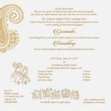 sikh wedding cards wording sikh wedding card wording marriage invitation wordings parekh