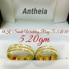 saudi gold wedding ring antheia 18k saudi gold wedding ring preloved women s