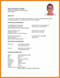 sle resume for part time job in jollibee logo hotel manager cv template job description cv exle resume
