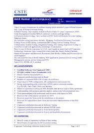 alberta curriculum millwright manual management resume retail retek