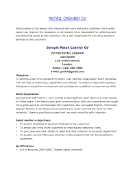 Sample Resume For Retail Position by Resume Retail Cashier Resume
