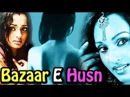 bazaar e husn mini movie based on red light area of banaras