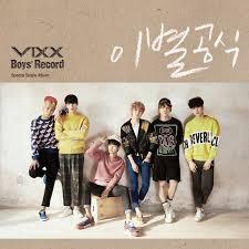download mp3 album vixx special single album vixx boys record download kuroneko chan96