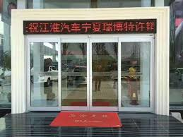 Automatic Blind Opener And Closer by Automatic Door Make Our Life Easy Automatic Sliding Doors