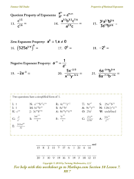multiplying dividing exponents worksheets rr 7 properties of rational exponents mathops