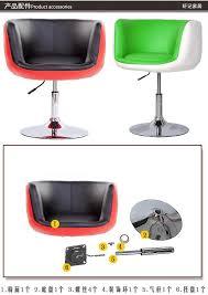 Comfortable Swivel Chair Bar Chair Office Sofa Chair Swivel Chair Recreational Lift Chair