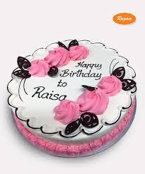 order a cake online order cake online ragam bakery coimbatore