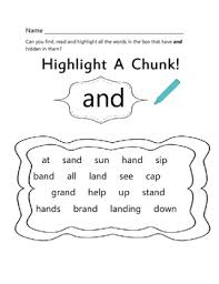 free chunking activities printables all may earnings to benefit