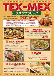 cuisine tex mex try our tex mex cuisine and get chicken wing for free ginza
