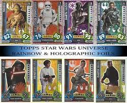 2017 wars attax universe choose your holographic