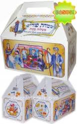 purim boxes purim gift card set a pack of 30