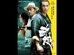 film eksen mandarin 2013 21 best kung fu movies on youtube images on pinterest kung fu